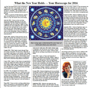 2016 NewYearArticle